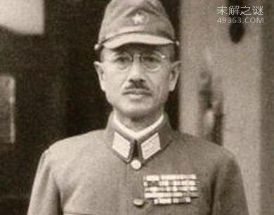 日本头号战犯田中久一怎么死的?25年之后其后人竟凭这个找到他遗