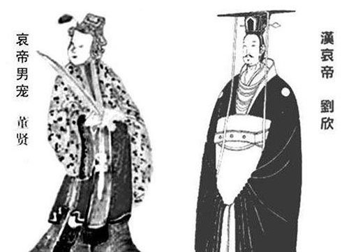 中国历史上第一位同性恋皇帝,汉哀帝刘欣的断袖之癖