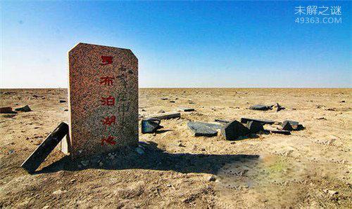 中国不能触碰的死亡地带,有个地方活人进去必死