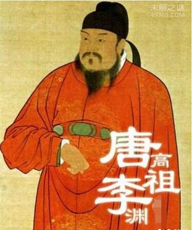 唐高祖李渊是怎么死的?让位李世民后还活了几年