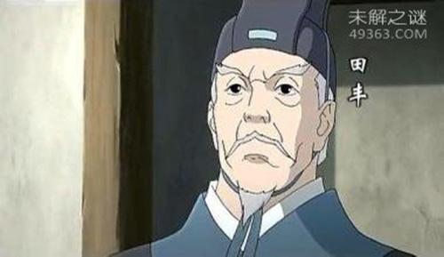 田丰怎么死的?为什么袁绍要杀这位忠心耿耿的谋臣?