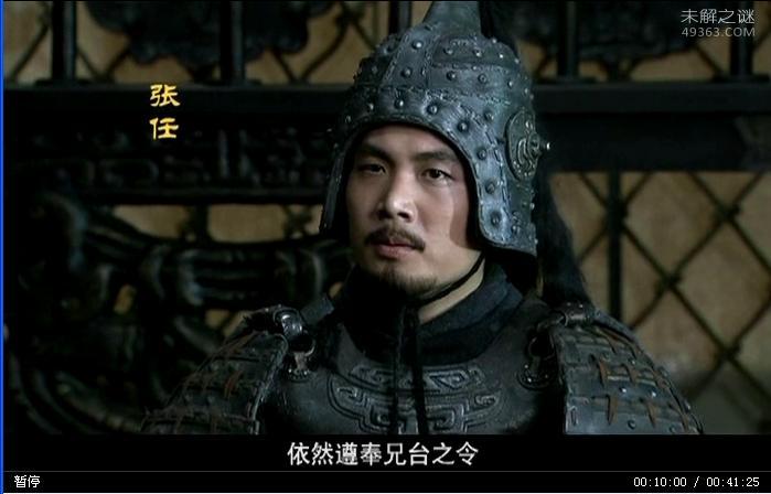 西川四将是都有谁?一个都没有投降<a href=http://www.51qumi.com/38976.html target=_blank class=infotextkey>刘备</a>
